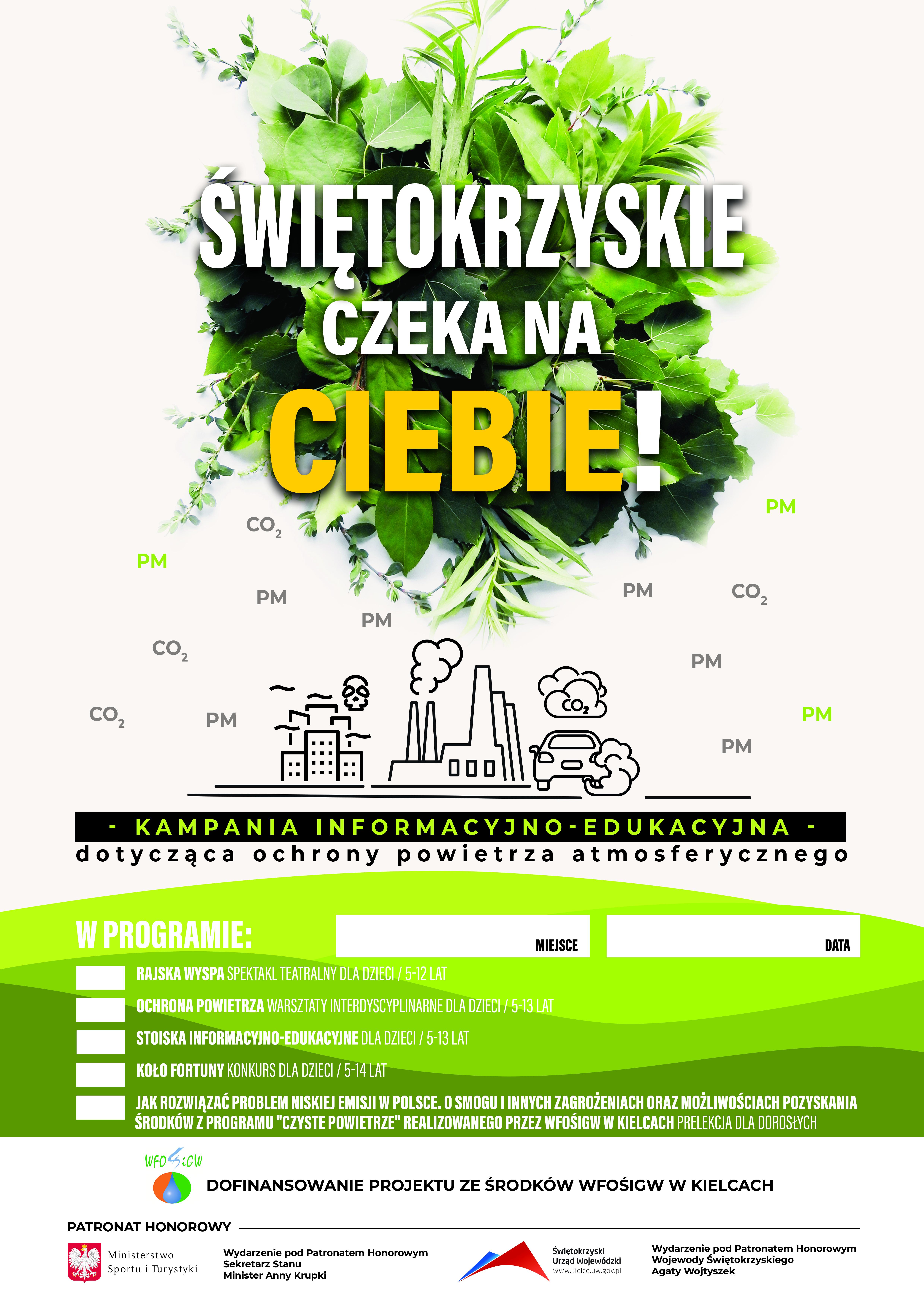Plakat ŚcnC